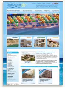 Κάριανη, Μεσιτική - Κατασκευαστική εταιρία ΑΝΑΣΤΑΣΙΑΔΗΣ