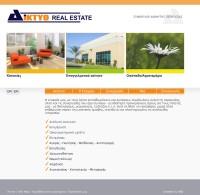 ΔΙΚΤΥΟ Real Estate