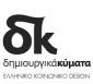 δημιουργικά κύματα  ελληνικό κοινωνικό design