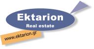 ΕΚΤΑΡΙΟΝ - Μεσιτικά γραφεία στη Θεσσαλονίκη και τη Χαλκιδική