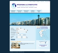 Hellas Real Estate Site