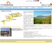 ΚΩΣ Real Estate - Μεσιτικό Γραφείο στην Κω