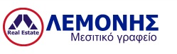 Μεσιτικό Γραφείο Λεμονής - Χαλκιδική