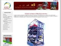 Αυτόματα συστήματα στάθμευσης αυτοκινήτων Lift Odessa Parking