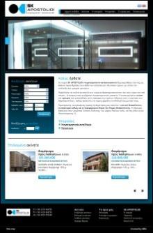 Ιστοσελίδα της Μεσιτικής Κατασκευαστικής Εταιραίας SK Apostolidi