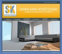 Τεχνικό Κατασκευαστικό Γραφείο Sigma Kapa